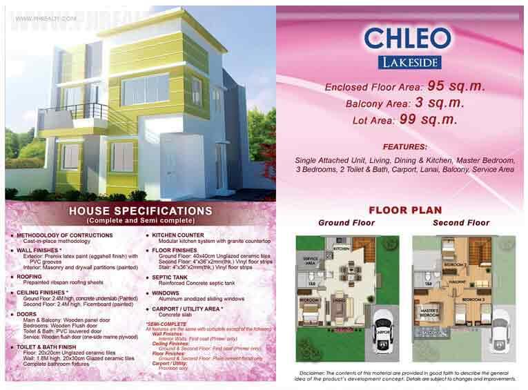 Chleo Floor Plan