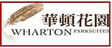 Wharton Parksuites Logo