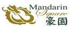Mandarin Square Logo